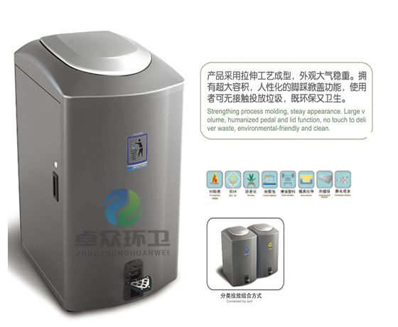 ZH-G007果皮箱