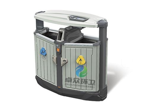 ZH-G013果皮箱