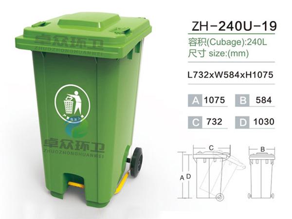 ZH-240U亚博体育app地址亚博app苹果版本下载