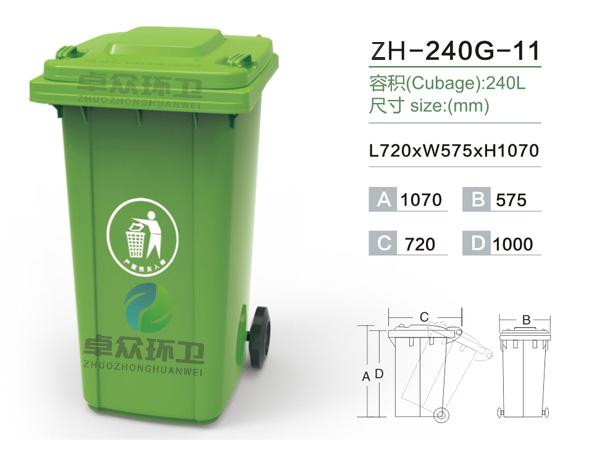 ZH-240G塑料亚博app苹果版本下载