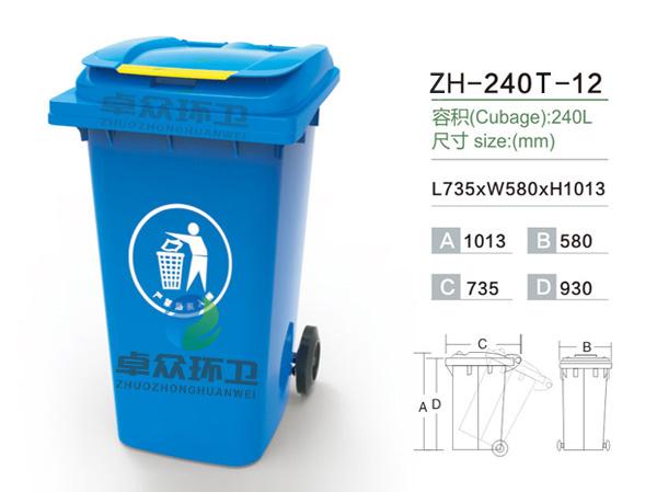 ZH-240T亚博体育app地址亚博app苹果版本下载