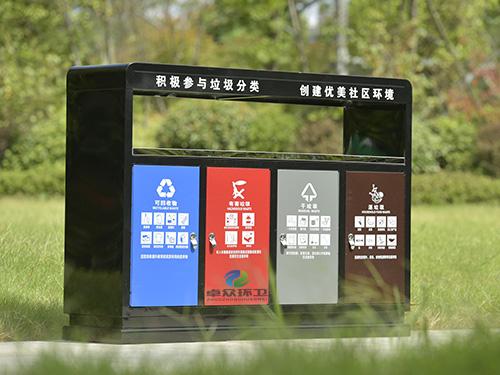 ZH-G038果皮箱